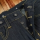 jeans pike brothers vintage